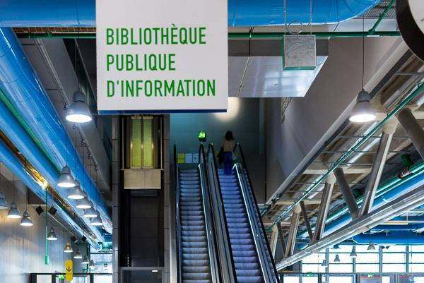 Photo escalators, Bpi