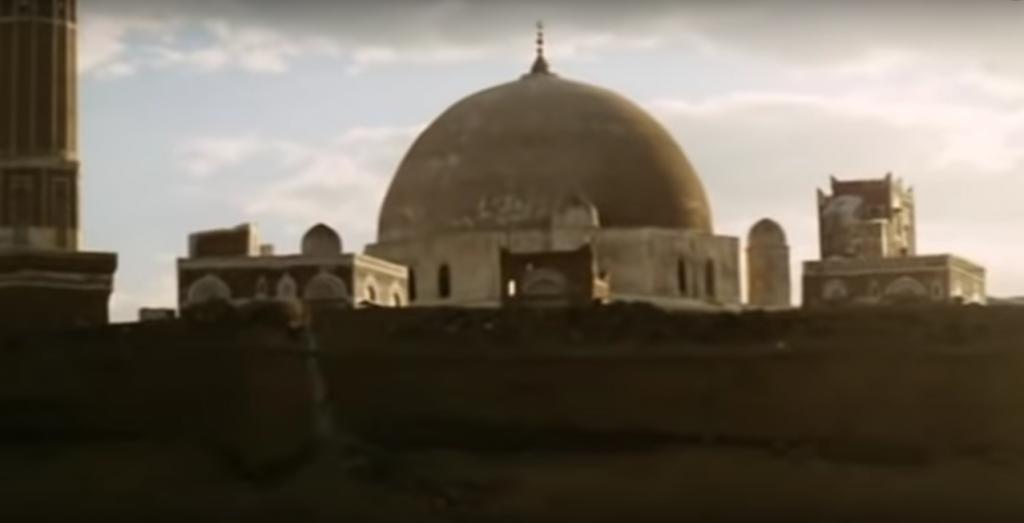 Les murs de Sanaa, Minerva pictures