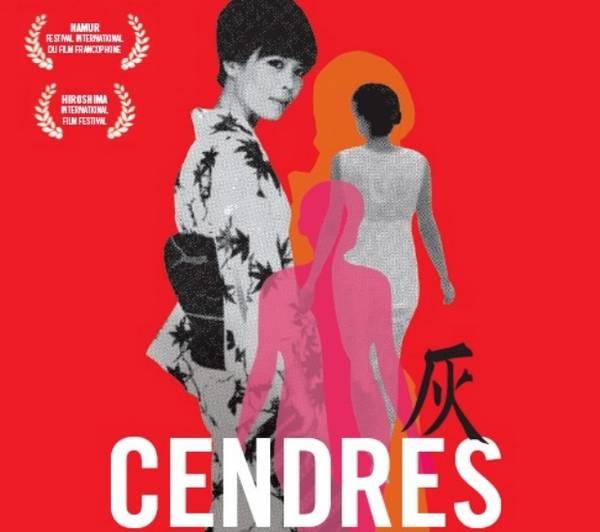 Photo du film Cendres