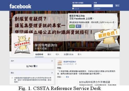 copie d'écran du service sur Facebook