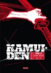 manga Kamui-den