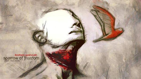 Dessin d'Ibrahim Qashoush