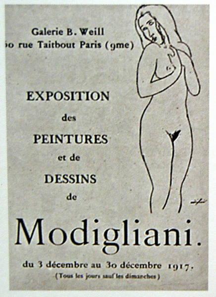 Carton d'invitation, exposition Modigliani, Galerie Berthe Weill, 1917