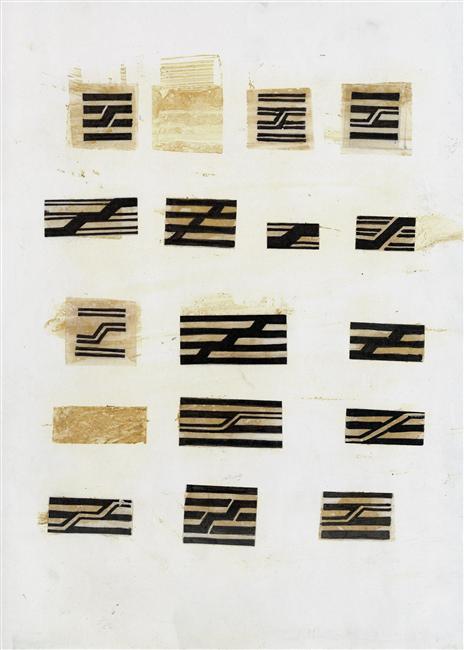 Etude du logo du Centre Pompidou