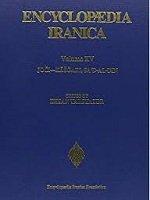 Couverture de l'Encyclopaedia iranica
