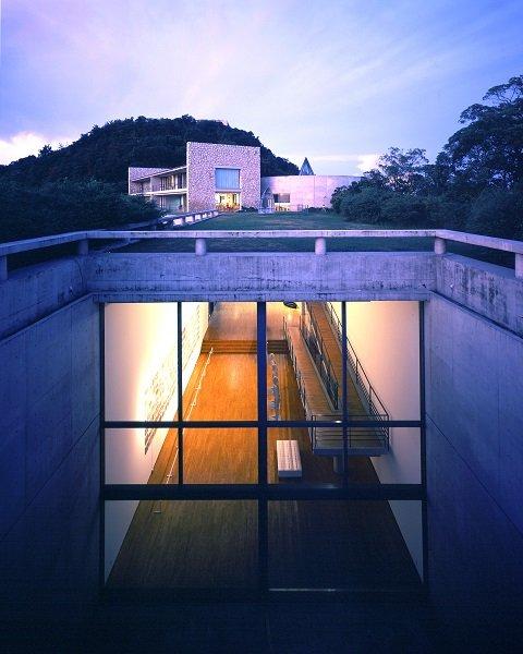 Benesse House Museum à Naoshima
