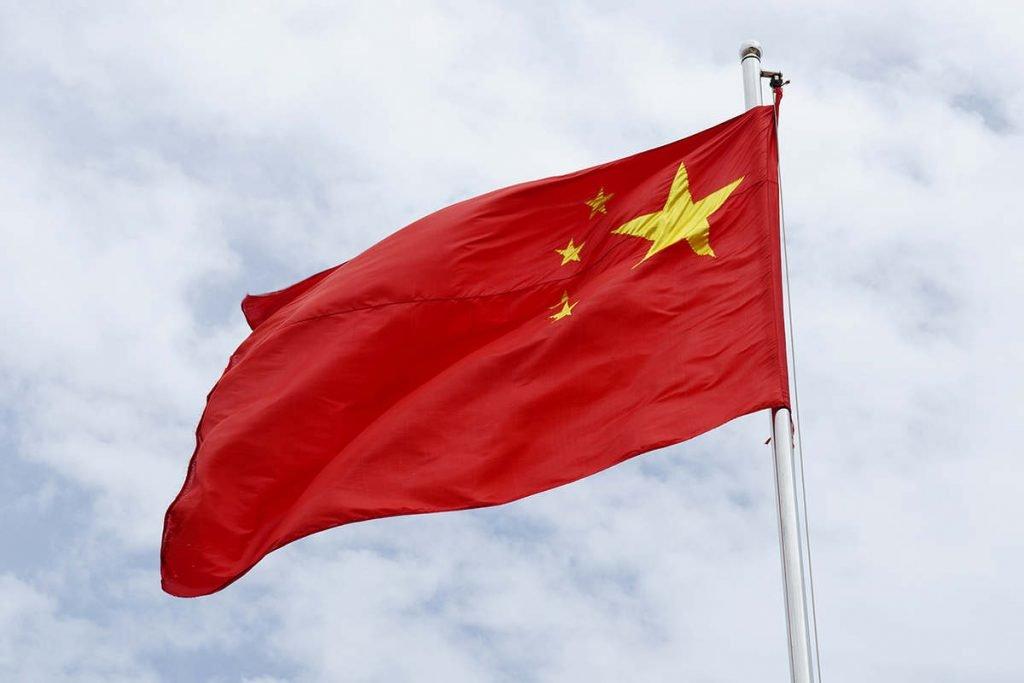 Photo du drapeau chinois